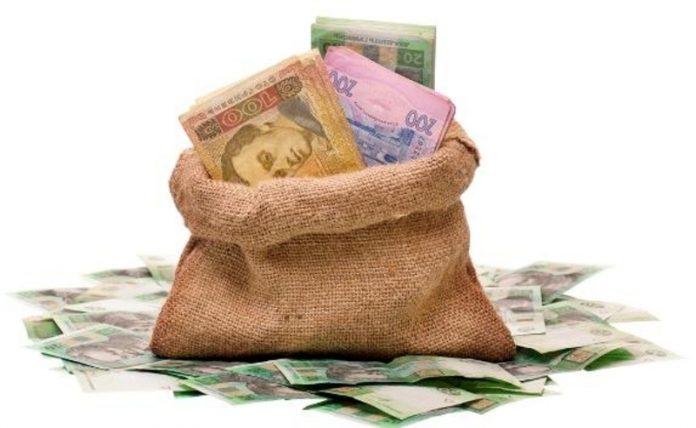 Прикарпатці поповнили бюджет держави на понад 11 мільярдів гривень