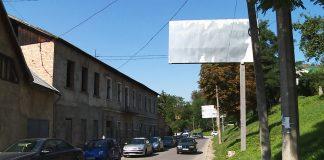 Як у Коломиї контролюватимуть політичну рекламу ВІДЕО