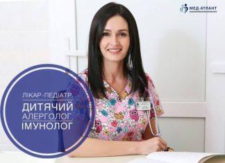 Лікар-педіатр з Франківська потрапила в ТОП-100 найкращих блогерів України