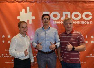 Стали відомими кандидати до обласної ради від колишньої партії Вакарчука