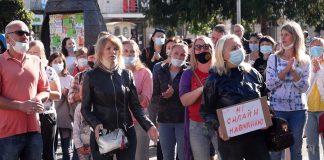 Проти дистанційки: у Коломиї страйкували батьки школярів та дошкільнят ВІДЕО