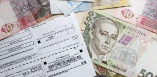 З 1 жовтня в Україні зростуть тарифи на комуналку: скільки доведеться платити