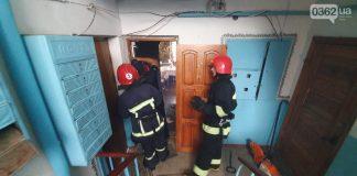 Рятувальники допомогли хворому прикарпатцю, який опинився в пастці власної квартири