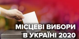 Для жителів Івано-Франківської ОТГ розробили інтерактивну карту виборчих округів