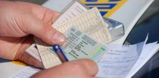 Франківські патрульні виявили у водія «липові» документи