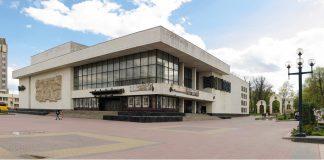 """Франківський драмтеатр переніс вистави, через """"червону"""" зону карантину"""