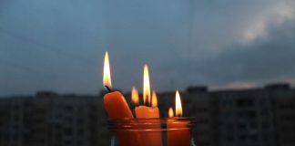 Перелік адрес, де у Франківську сьогодні не буде світла і газу