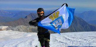 Прапор Івано-Франківська «побував» на семи вершинах світу ФОТО