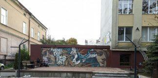 У Франківську невідомі вандали обмалювали новий громадський простір