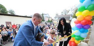 На Прикарпатті відкрили дитячий садок ФОТО