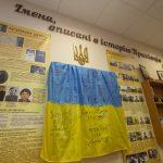 У Крихівцях розпочав роботу Музей історії села