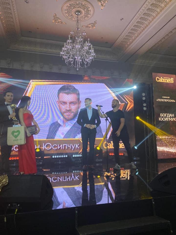 Прикарпатський красень Богдан Юсипчук став телеперсоною року ФОТО