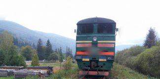 З'ясувались деталі загибелі літнього прикарпатця, якого розчавив потяг