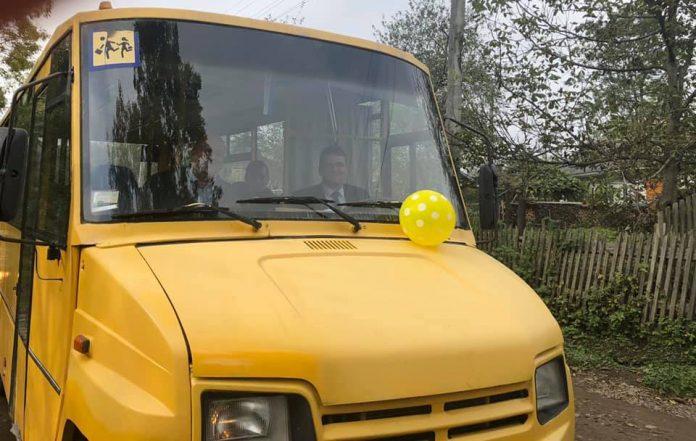 На Долинщині два села отримали автобус для школярів