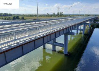 Міст на дорозі Бурштин-Калуш ввели в експлуатацію ФОТО