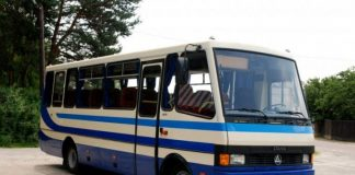 За обсягом пасажирообігу Прикарпаття займає 11 місце в Україні – статистика