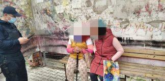 У Франківську затримали двох «заробітчанок» з сусідньої області - втікали від муніципалів на маршрутці ФОТО