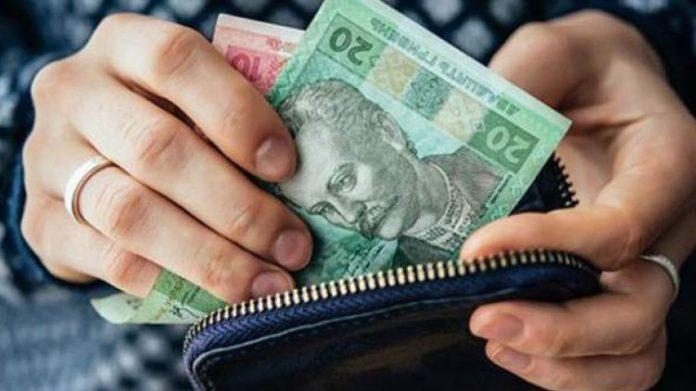 Скільки заробляють прикарпатці: середня зарплата за місяць
