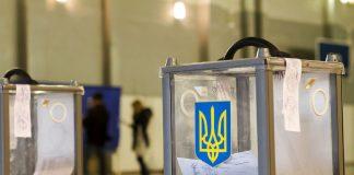 На шести округах Івано-Франківської ОТГ працюватиме 125 виборчих дільниць ВІДЕО