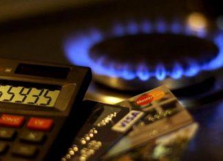 """""""Нафтогаз"""" різко підвищив ціну на газ для населення у листопаді"""