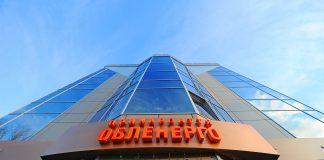 Нацкомісія оштрафувала «Прикарпаттяобленерго» на 340 тисяч гривень