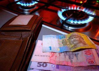 У листопаді прикарпатці дорожче платитимуть за газ