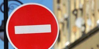 Патрульні нагадують франківським водія про перекриття центральних вулиць