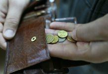 Українці мають права на доплати до пенсій: хто може отримувати більше