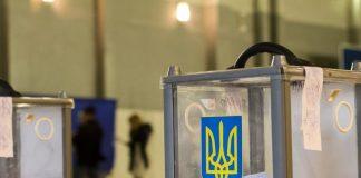 У Франківській ОТГ проголосували майже 20% виборців