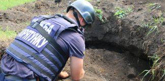 Минулої доби на Прикарпатті знешкодили 3 вибухонебезпечні предмети