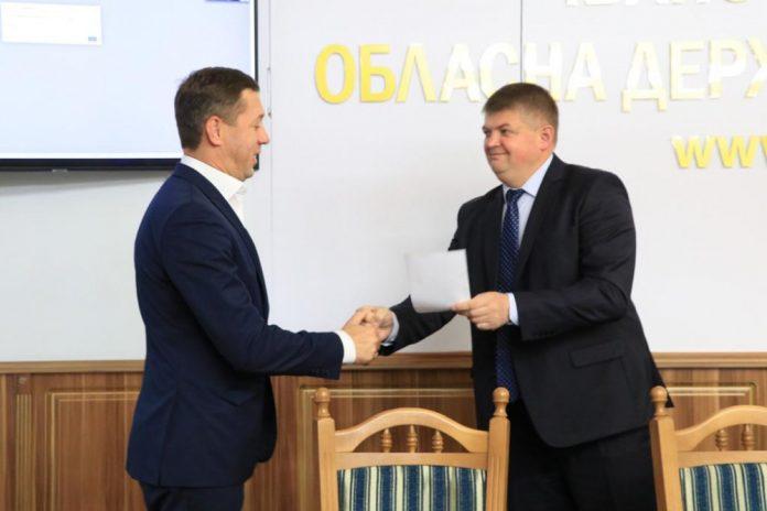 Екс-керівник обласного СБУ став радником голови Івано-Франківської ОДА