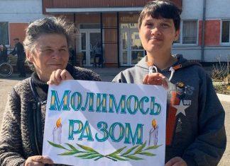 Франківськй геріатричний пансіонат просить допомоги, щоб закупити засоби індивідуального захисту