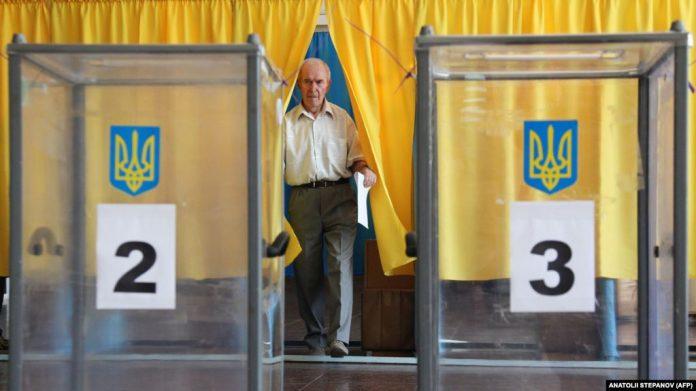 Центрвиборчком сформував нову Івано-Франківську обласну ТВК ВІДЕО