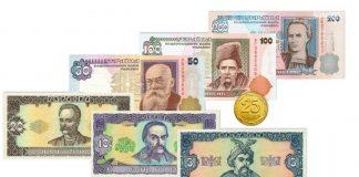 Прикарпатцям на замітку. Монети 25 копійок та банкноти старих зразків вже недійсні: де їх обміняти