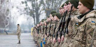 Цієї осені на військову службу відправлять більше 400 прикарпатців