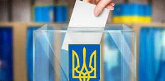 Прикарпатець через суд відстояв право голосувати на виборах