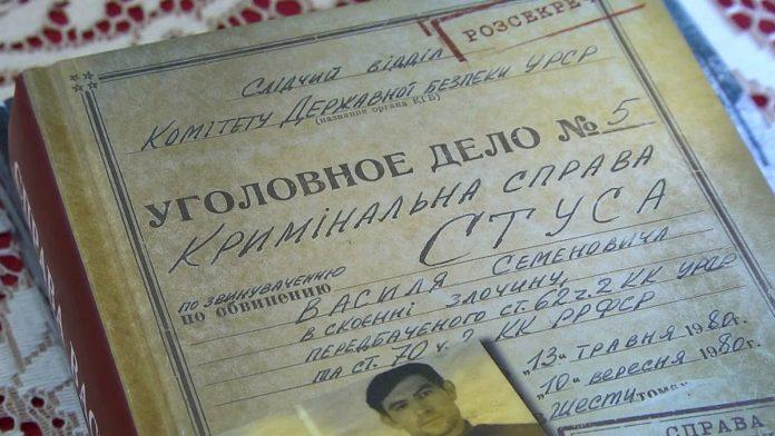 Заборона книги про Стуса: за мовчазної згоди Зеленського Україна повертається до часів сталінізму