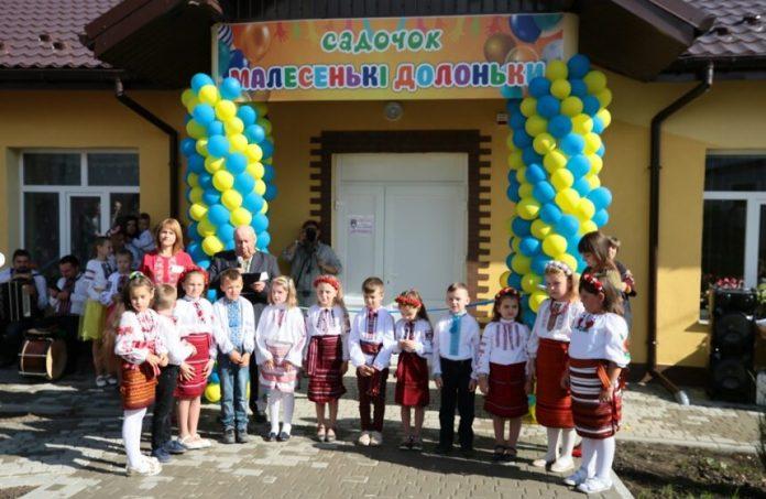 На Коломийщині відкрили сучасний дитсадочок за 6 мільйонів гривень ФОТО