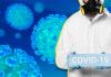 За минулу добу на Прикарпатті виявили понад 300 інфікованих - COVID-19 встановив черговий антирекорд
