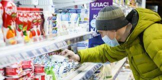 Під час карантину Кабмін регулює ціни на продукти та медтовари