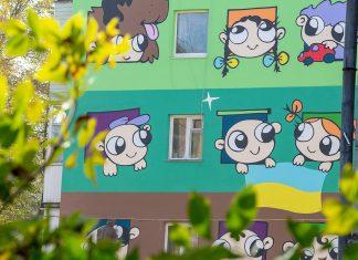 Стіну франківського дитсадка прикрасив ориінальний мурал ФОТО