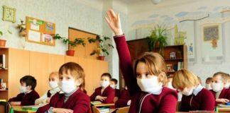 Стало відомо, у яких школах Івано-Франківська діти хворіють на коронавірус