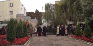 Як у Коломиї відзначили День захисника, річницю УПА та День козацтва ВІДЕО