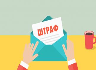 Прикарпатського підприємця оштрафували на 125 тисяч гривень за неоформленого працівника