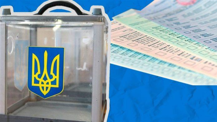 Прикарпатцям на замітку: як правильно заповнити виборчий бюлетень. Позначки та цифри