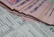 В Україні різко зменшать розмір субсидії: як рахуватимуть