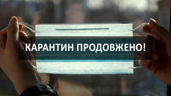 Адаптивний карантин в Україні продовжили до кінця року: що зміниться