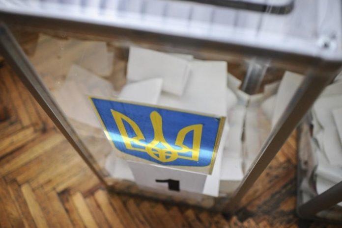 У місцевих виборах не братимуть участь 11 чинних депутатів Івано-Франківської міської ради