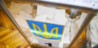 Поліцейські Франківщини зафіксували 40 виборчих порушень