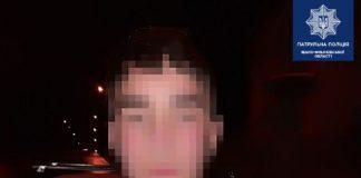 В Івано-Франківську неповнолітній юнак викрав чуже авто - його затримала поліція